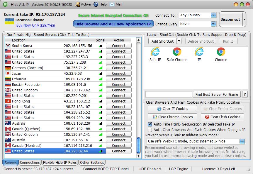 Hide ALL IP License Key Version