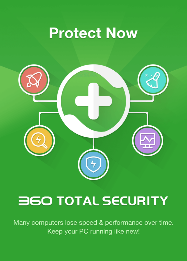 360 total security 2018 review