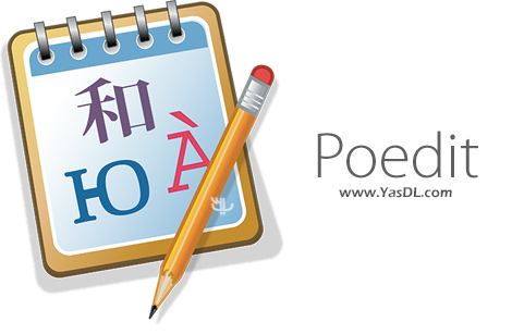 Poedit Download Free here
