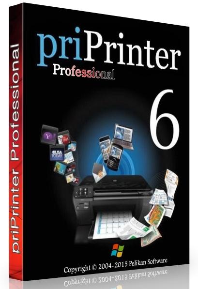 priPrinter Professional Keygen