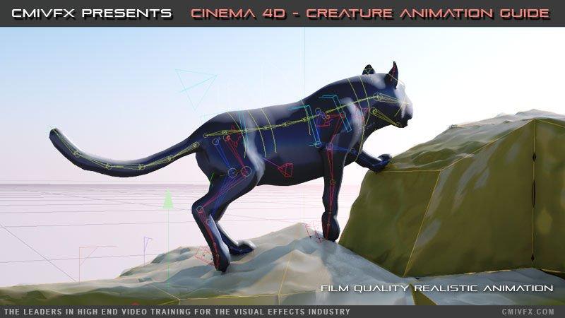 CINEMA 4D latest free download full version