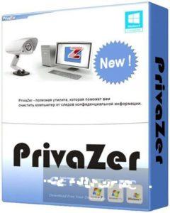 PrivaZer-Free-Download full
